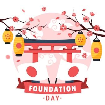 Flores de sakura do dia da fundação nacional do japão