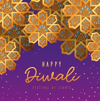 Flores douradas de diwali felizes com fundo roxo, tema do festival de luzes