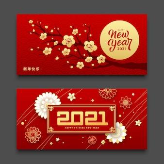 Floresça feliz ano novo chinês e desenhe coleções de bandeiras douradas com fundo dourado e vermelho,