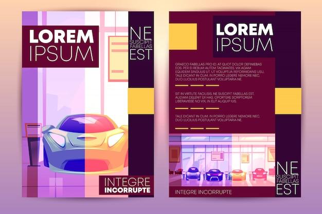 Flyer com showroom de carro - nova concessionária de auto. brochura com hall com vitrine