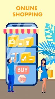 Flyer de compras on-line, conceito de brochura