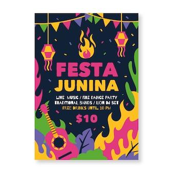 Flyer de festa junina de design plano com guitarra