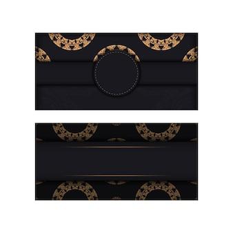 Flyer preto com ornamento grego marrom