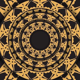 Flyer preto com padrão grego marrom