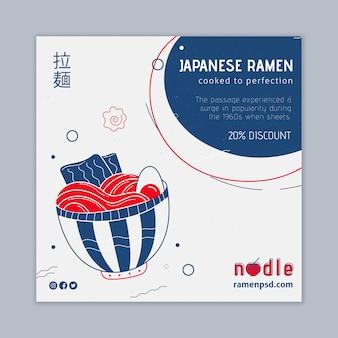 Flyer quadrado de restaurante japonês