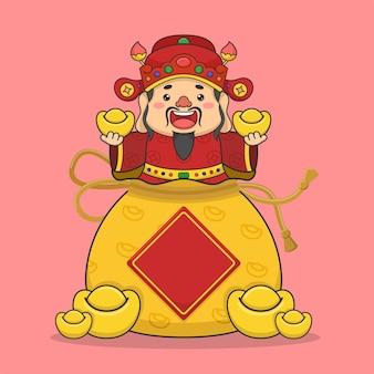 Fofinho deus da fortuna do ano novo chinês em bolsa de dinheiro