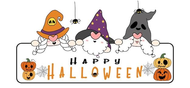 Fofinho e feliz dia das bruxas dos três gnomos em roupas fantasiadas e chapéus de bruxa, banner feliz dia das bruxas, contorno de personagem de desenho animado desenhado à mão