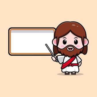 Fofo jesus cristo com ilustração cristã de desenho vetorial quadro branco em branco
