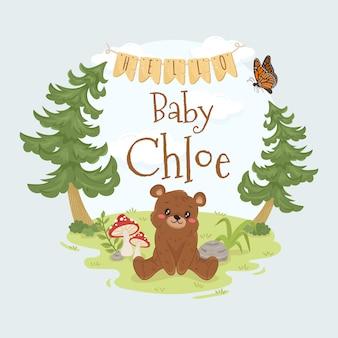 Fofo urso de pelúcia sentado na floresta com árvore de cogumelo-borboleta para chá de bebê