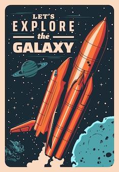 Foguete espacial e ônibus espacial na galáxia em pôster vintage