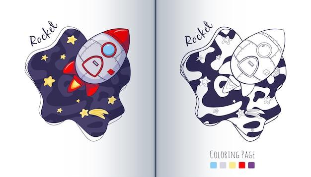 Foguete na página para colorir do espaço. nave espacial e estrelas. estilo de desenho animado. nave espacial na ilustração de crianças do cosmos. vetor premium