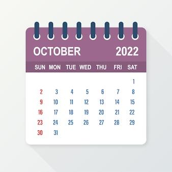 Folha de calendário de outubro de 2022. calendário 2022 em estilo simples. ilustração vetorial.