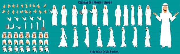 Folha de modelo de personagem árabe empresário com folha de sprites de animação de ciclo de pé