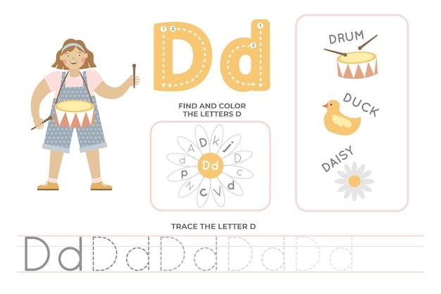 Folha de trabalho alfabética com a letra d