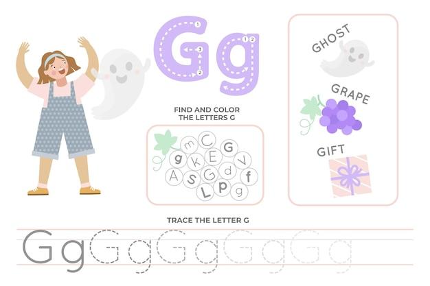 Folha de trabalho alfabética com a letra g