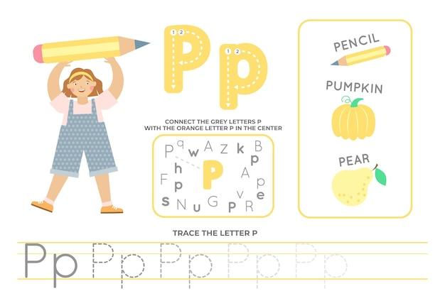 Folha de trabalho alfabética com a letra p