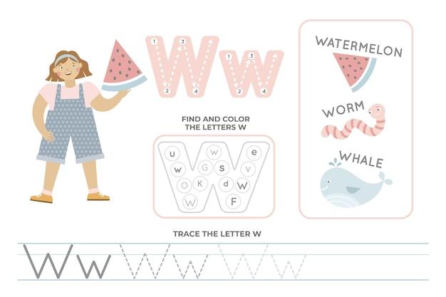 Folha de trabalho alfabética com a letra w