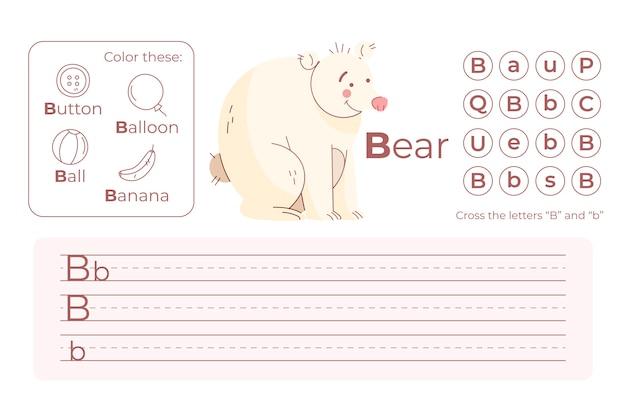 Folha de trabalho da letra b com urso