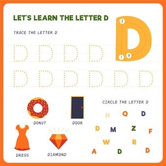 Folha de trabalho da letra d para crianças