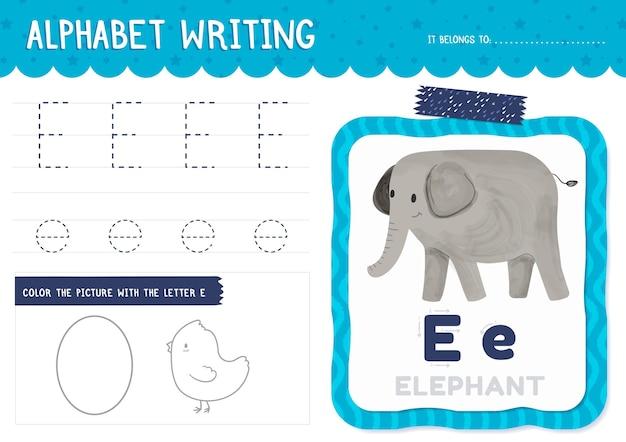 Folha de trabalho da letra e com elefante