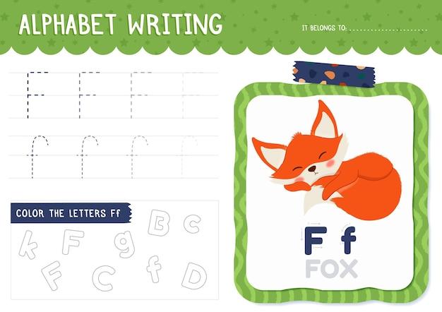 Folha de trabalho da letra f com ilustração de raposa