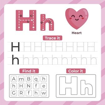 Folha de trabalho da letra h com coração Vetor grátis