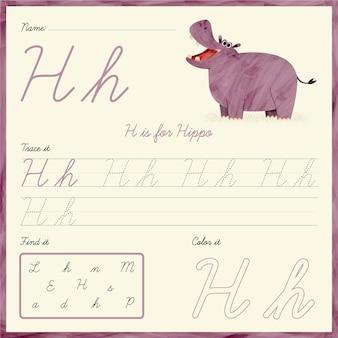 Folha de trabalho da letra h com hipopótamo