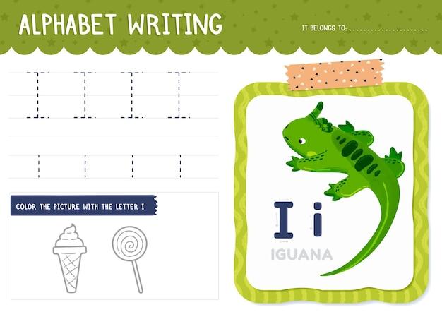 Folha de trabalho da letra i com iguana