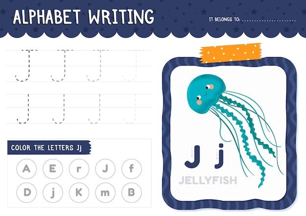 Folha de trabalho da letra j com água-viva