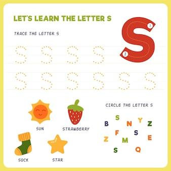 Folha de trabalho de cartas para crianças