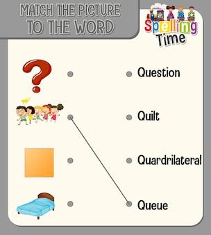 Folha de trabalho de correspondência de palavra para imagem para crianças