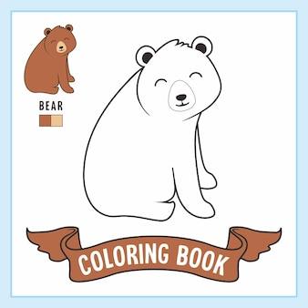 Folha de trabalho do livro bear animals coloring pages