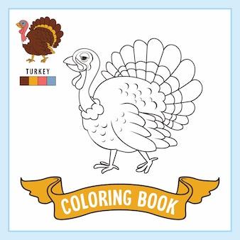Folha de trabalho do livro de páginas para colorir de animais da turquia
