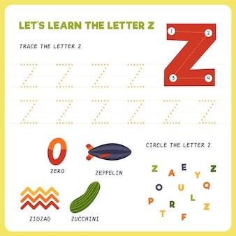 Folha de trabalho letra z para crianças