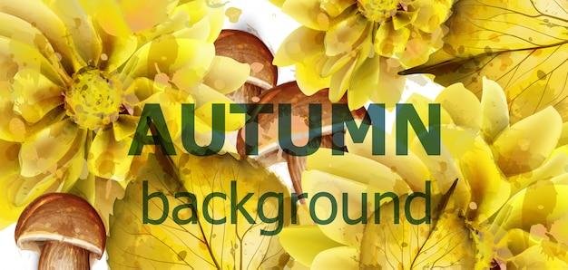 Folhas de outono dourado banner aquarela