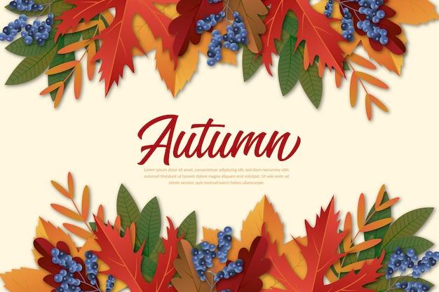 Folhas de outono papel de parede
