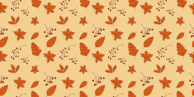 Folhas de outono sem costura padrão em laranja, bege, marrom e amarelo.