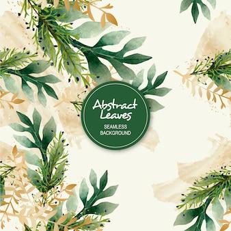 Folhas de resumo aquarela sem costura de fundo