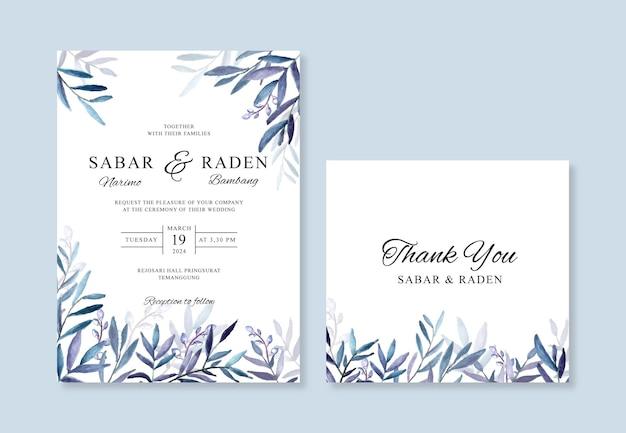 Folhas em aquarela pintadas à mão para convite de casamento minimalista