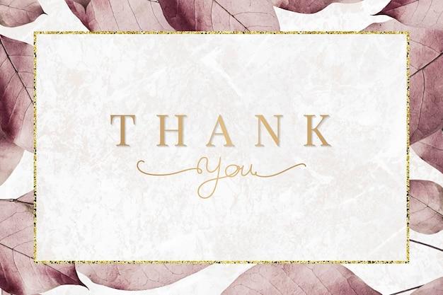 Folhas rosa metálicas. cartão de agradecimento