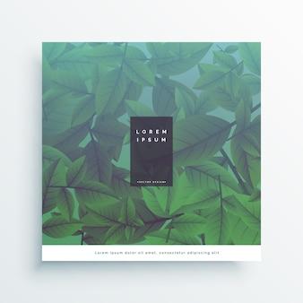 Folhas verdes abstratas cobrem fundo