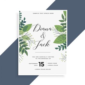 Folhas verdes bonitas design de cartão de convite de casamento