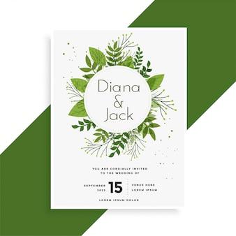 Folhas verdes, design de cartão de convite de casamento