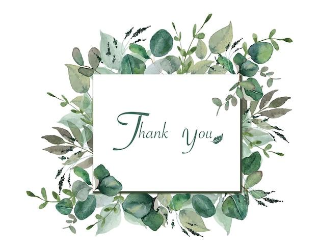 Folhas verdes em aquarela em volta da palavra de agradecimento em moldura retangular aberta