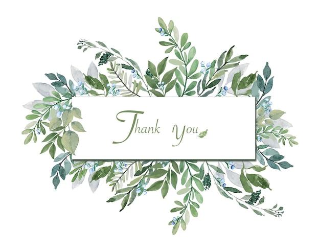 Folhas verdes em aquarela em volta da palavra de agradecimento em uma moldura retangular longa aberta