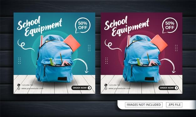 Folheto azul e vermelho ou banner de mídia social para loja de equipamentos escolares
