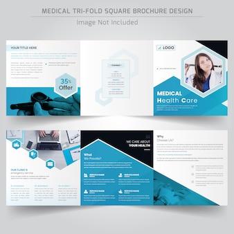 Folheto com três dobras quadrado médico ou hospitalar