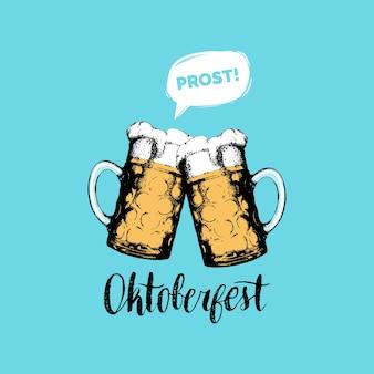 Folheto da oktoberfest. cartaz do festival de cerveja. rótulo ou crachá da cervejaria com canecas de vidro esboçadas a mão vintage