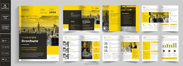Folheto de 12 páginas abstratas design folheto de perfil da empresa design folheto de meia dobra folheto de dobrar