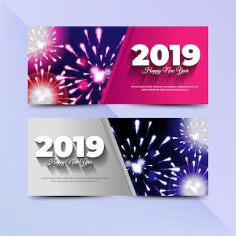 Folheto de ano novo de 2019
